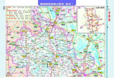 一本通中国交通旅游地图册(2013)