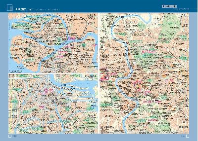 世界地图册(新版)(90余幅精美地图,40幅热点都市图,六
