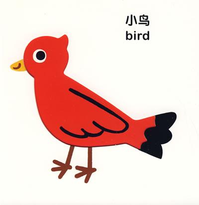 武藏野美术大学视觉传达设计