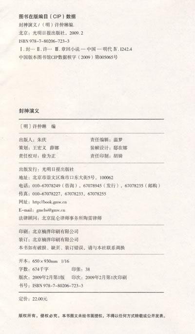 杨妃古风文字素材