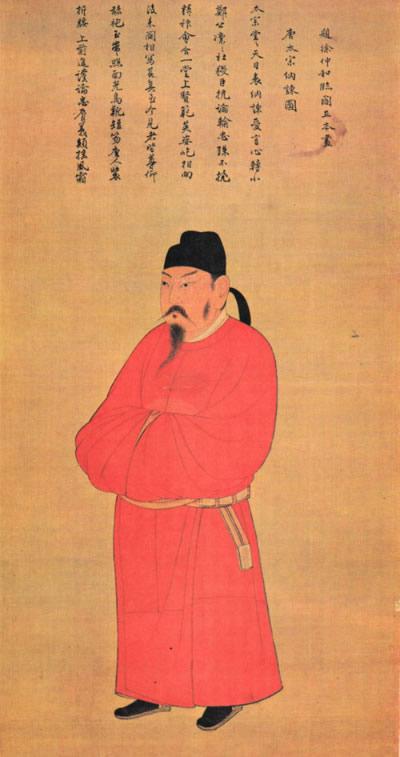 比起日本研究隋唐历史对他们的影响