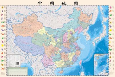 中国地图·世界地图(学生版)2011