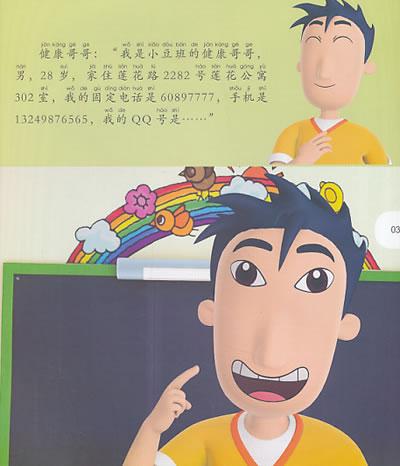 幼儿亲子手工制作名片