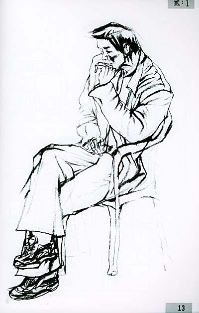 《零起点美术教程(绘画篇):人物速写》(福建美术图片