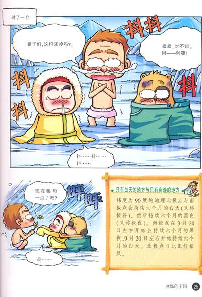 色彼女漫画书