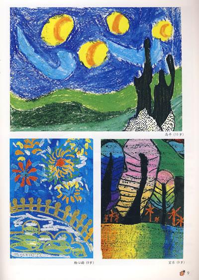 儿童油画棒画教程图片