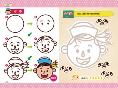 圆形物品卡通图片