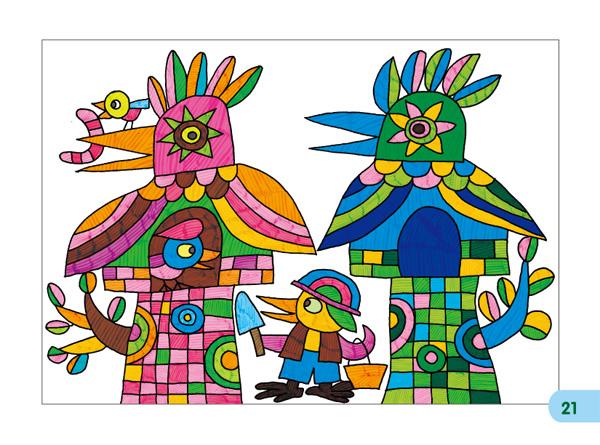 4岁-少儿创意美术教程-下册 黄祥清 9787539460499