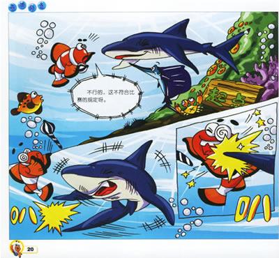 儿童系列绘本