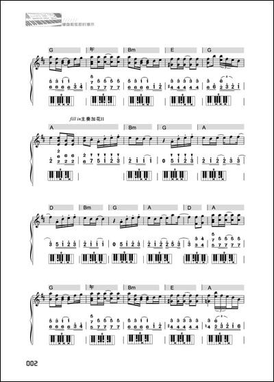 快板/莫扎特  小抒情调/莫扎特