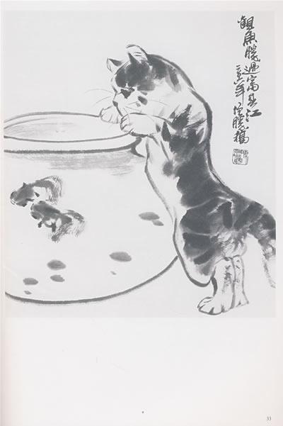 画猫身上的花纹