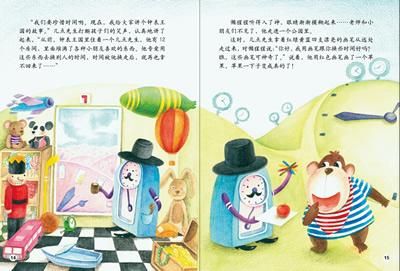 《动物宝宝幼儿园(全10册)》((新西兰)香提.)【简介