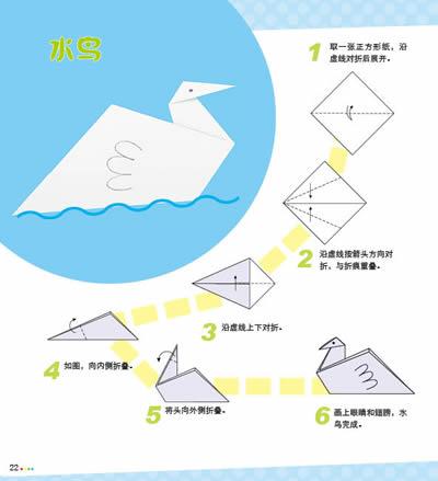 儿童折纸一本通