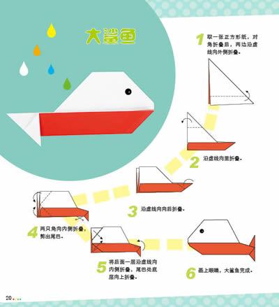 儿童折纸一本通 童灵鸟 9787535775658 湖南科技出版社[鸿图图书旗舰