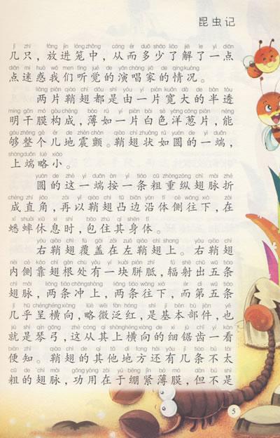 壁纸的图片集,内容包含有之所以也叫豌豆,是因为成员金亨俊说薄荷
