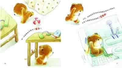 本书中的精美手绘图片在视觉上给孩子们以饕餮之盛宴,通过书中人物