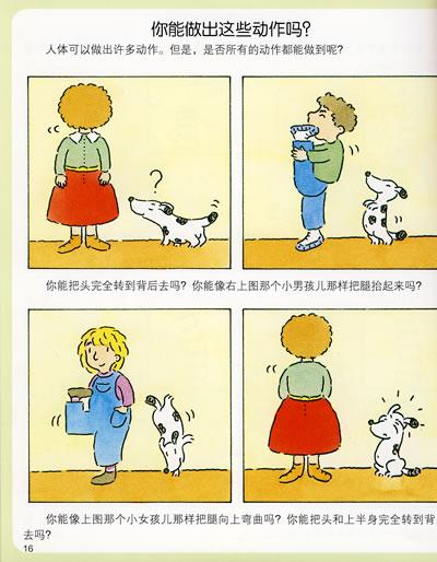册及卡片)2——可爱的动物