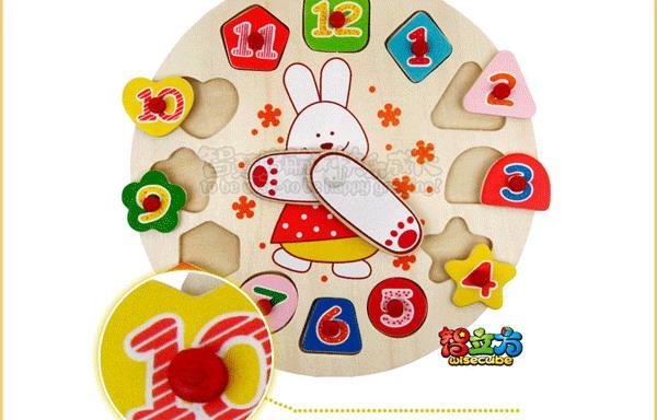 智立方 时钟数字拼图 可爱小兔宝宝