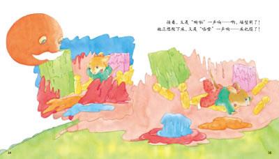 幼儿文学百年经典-糖房子-中国原创图画书(著名儿童文学作家野军著作