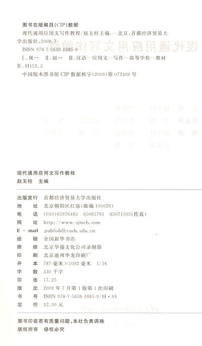 企业网站综合布局实战 源码(企业seo网站源码) (https://www.oilcn.net.cn/) 网站运营 第3张