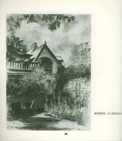建筑设计画 建筑表现画; 蒋孔浩建筑钢笔画 (400x464); 钢笔画人物配