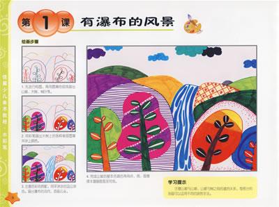 水彩笔 /¥21.0/无/无/图书音像