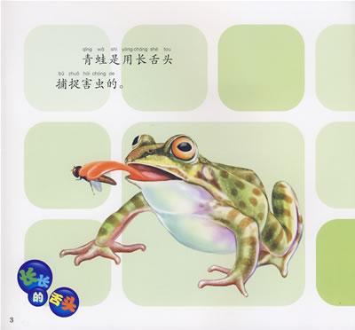 《可爱动物:吃东西》(鱼儿卡通.)【简介_书评_在线