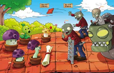 植物大战僵尸谍战版长篇小说:屋顶上的较量
