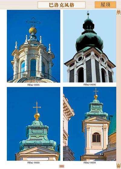 古罗马风格,巴洛克风格,哥特式风格,拜占庭风格,文艺复兴风格,古典