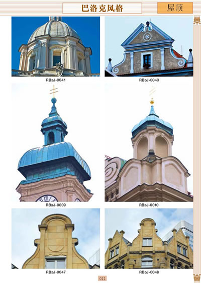 欧式建筑素材(第3册)图片