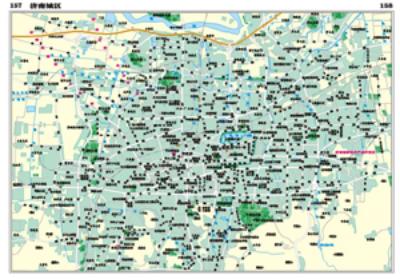 【th】中国分省系列地图册:山东省地图册(套皮) 尹嘉珉 中国地图出版