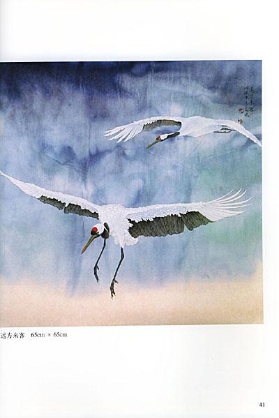 三,丹顶鹤的基本比例与基本形 四,白描丹顶鹤 五,工笔丹顶鹤的画法 六