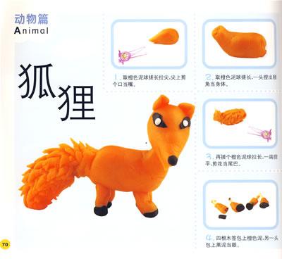 宝宝狐狸围巾编织图解