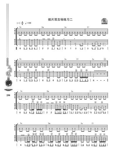 水手歌词简谱-吉他自学三月通 2011年2DVD版