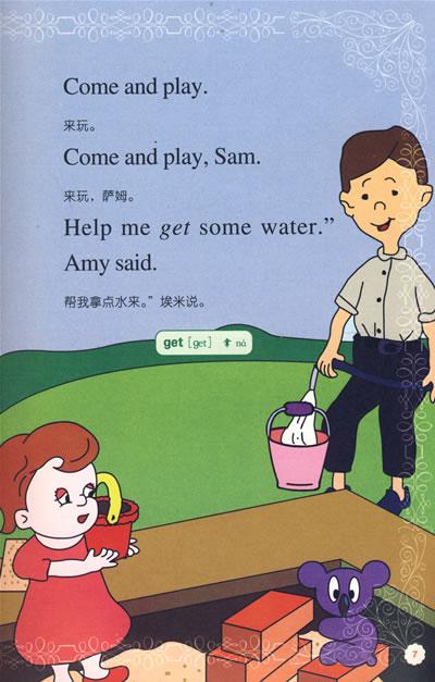 《床头灯英语学习系列:儿童英文故事(4)(附磁带)》