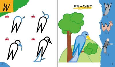 《我來畫(全10冊,全世界兒童學畫畫