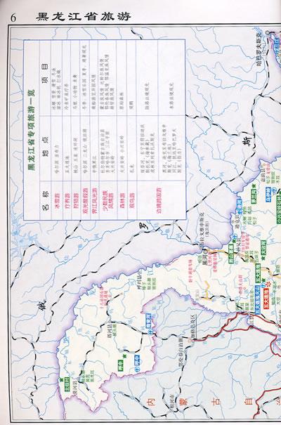 依安县地图永勤路