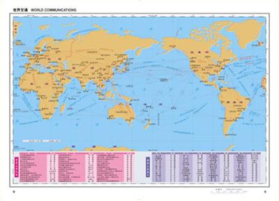 世界地图集--大字版(面向中,老年朋友 内容丰富,翔实