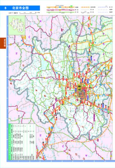 河北保定行政区划地图 河北保定行政区划图 河北保定区划 400*584