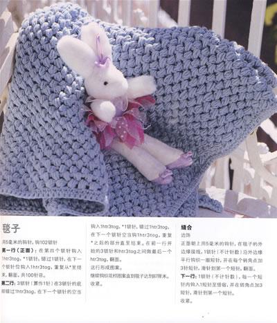 粗呢外套 婴儿车毯子 帽子,小靴子和连指手套 开襟花边毛衫 条纹帽子
