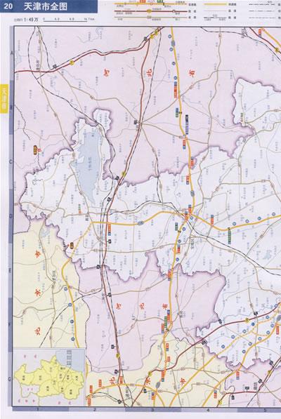 中国高速公路及城乡公路网地图集(详查版)[当当]