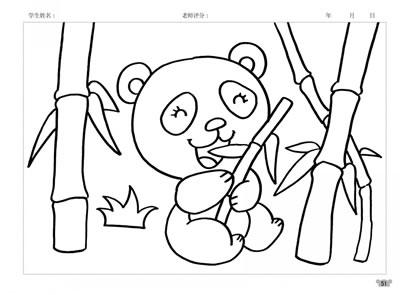 儿童画竹子图片