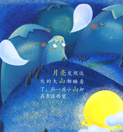 壁纸 海底 海底世界 海洋馆 水族馆 400_431