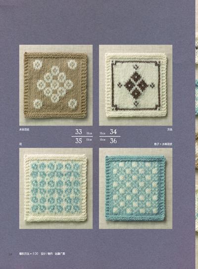 可单片使用的100种北欧风棒针编织花样(值得收藏的北欧风主题花样集)