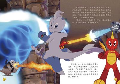喜羊羊与灰太狼4开心闯龙年电影经典故事2登临龙岛