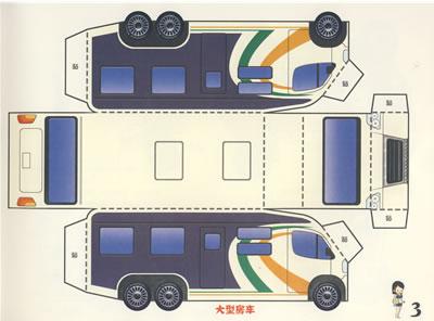 请问谁有火车纸模型图纸