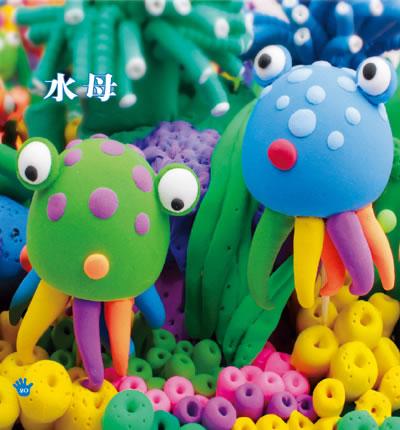 用彩泥做海底生物可爱的图片