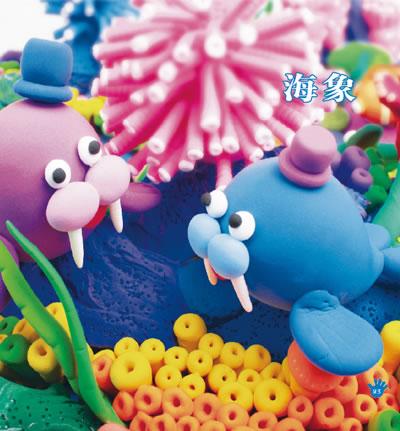 彩泥作品——海底世界; 图片