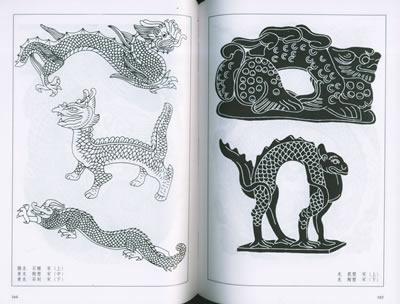 秦汉龙纹矢量图