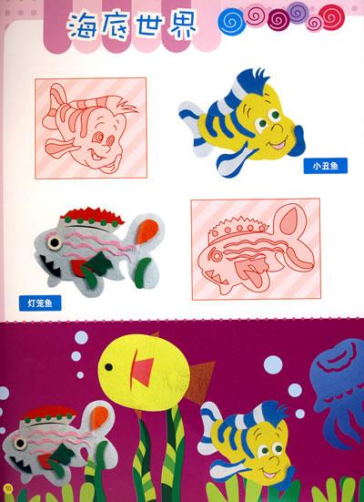 幼儿园剪纸蝴蝶图案大全简单图解
